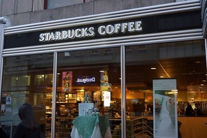 Empire State Building_starbucks