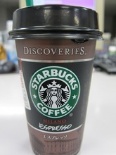 エスプレッソDISCOVERIES STARBUCKS