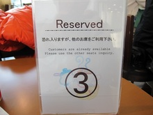 Reserved Starbucks