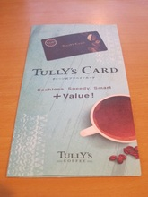 TULLY'S card