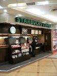 starbucks-shinosaka2