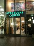 starbucks-shinosaka9.jpg